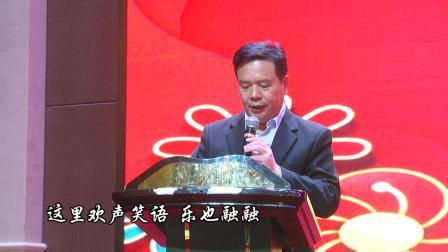 湛江西南医院2020年春晚市、院领导的致词