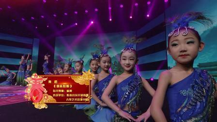 28辉南县抚民镇双馨古筝艺术培训中心舞蹈《傣族姑娘》