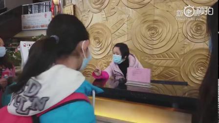 """疫情里的""""温情""""——探访桂林市湖北籍游客定点宾馆 via@新华视点"""