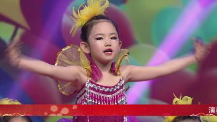 83 长春市小舞星艺术培训学校 儿童舞《梦想的列车》