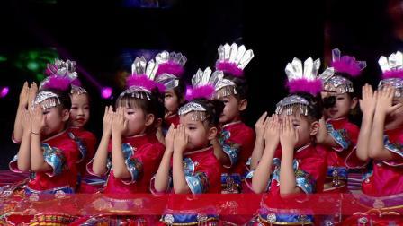 86 长春市小舞星艺术培训学校 苗族舞《苗家女孩》