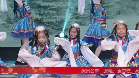 10小雪花艺术培训学校舞蹈《雪山欢歌》