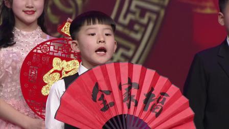 48未来之星艺术培训学校语言类《拜年谣》