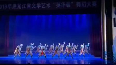 舞蹈(祭湖醒网)表演:东方明珠等,演出单位:大庆市群星舞蹈团