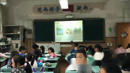 四川成都高新实验小学一年级数学微课曾婷婷老师《一共有多少》