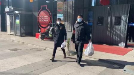 """战""""疫""""前线党旗红  疫情无有情(青岛西海岸新区长江路街道).mp4"""