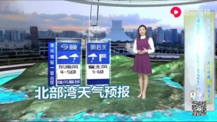 广西天气预报2017年10月14日·广西天气预报2018年10月14日·广西天气预报2017年10月15日·广西天气预报2018年10月15日(有3个不完整)