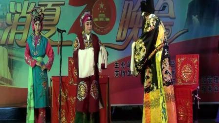 迁安市公益剧场演出《包公赔情》摄像:曹盈林、制作:杜希亮