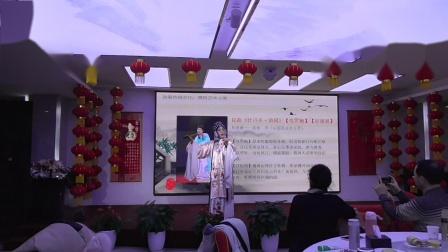 2019.12.21沁园戏曲年会范莉-皂罗袍