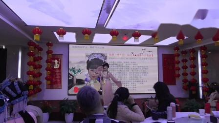 2019.12.21沁园戏曲年会越剧-楼台会