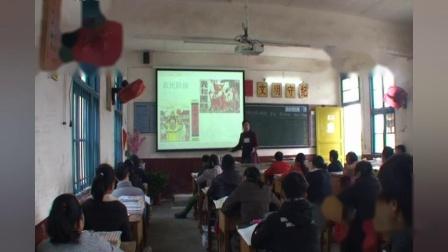 八年级上历史第一二单元总复习_张老师三等奖_初中历史人教部编版八年级上学期_F9919