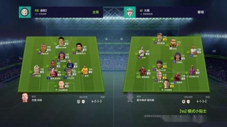 渝联FIFA OL4 2v2排位赛(Z、杨杰)2020-1-29之一