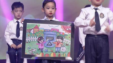 30延吉市一心培优艺术培训学校朗诵《画出中国梦》