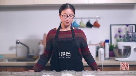 i烘焙美食实验室:芒果曲奇