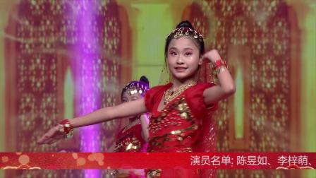 57临江育才舞蹈艺术学校阿拉伯舞《梦幻艳波》