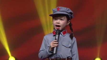 105 爱力佳体育艺术培训中心  综合类《歌唱祖国》