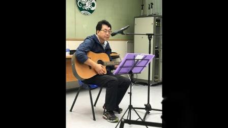 50萌民歌組 彈唱天地之 同諧共老