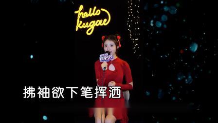 红格格--无心--女歌手--国语--LIVE--大陆--原版伴奏--高清--1--2