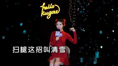 红格格--下山(青春少女版)--女歌手--国语--LIVE--大陆--原版伴奏--高清--1--2