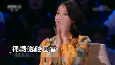 宝石Gem--江雪(经典咏流传)--男歌手--国语--LIVE--大陆--原版伴奏--高清--1--2