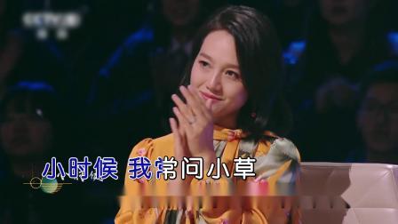 冯家妹&陈果毅&SMA患者儿童--草(经典咏流传)--合唱--国语--LIVE--大陆--原版伴奏--高清--1--2