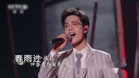 肖战--竹石(经典咏流传)--男歌手--国语--LIVE--大陆--原版伴奏--高清--1--2