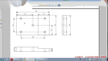 第六课手动编程点孔程式