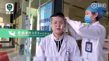 保鲜膜+眼镜框=护目镜!安医大四附院医护人员线上教学 via@青蜂侠Bee