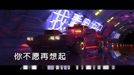 怕胖团--2049--男歌手--国语--MTV--大陆--消音--高清--1--2