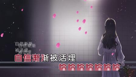 宋艳妘--笑--女歌手--国语--MTV--大陆--消音--高清--1--2