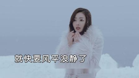 薛之谦--陪你去流浪--男歌手--国语--MTV--大陆--消音--高清--1--2
