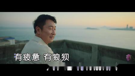 摩登兄弟刘宇宁--风在吹--男歌手--国语--MTV--大陆--原版伴奏--高清--1--2