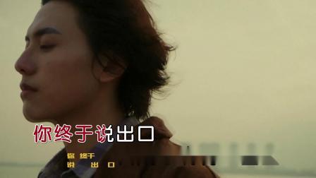 任然--疑心病--女歌手--国语--MTV--大陆--原版伴奏--高清--1--2