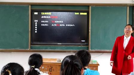 第8课 西欧庄园_张老师三等奖_初中历史人教部编版九年级上学期_F897