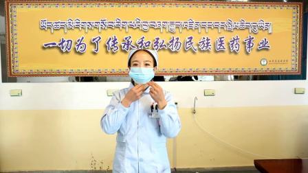 曲麻莱县藏医院疾病预防公益广告