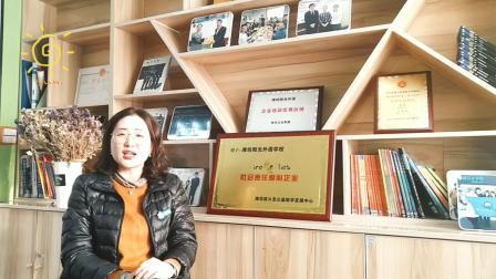潍坊阳光外语培训学校英语课程培训