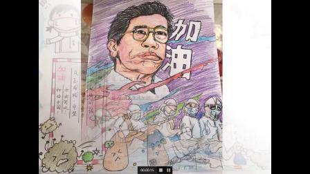 大连市甘井子区弘毅小学学生绘制的宣传小报、宣传画