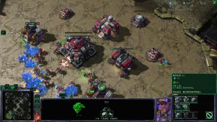 【新之助X小A】StarCraftⅡ星际争霸II:执政官模式#人类一败涂地