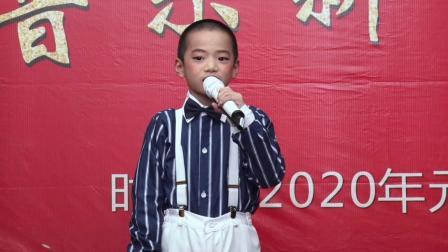 (完整版)2020年仙游星辰音乐新年习奏会