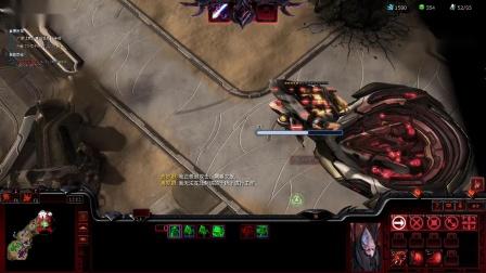 【新之助X小贱】StarCraftⅡ星际争霸II:随机合作任务#嗜血狂怒