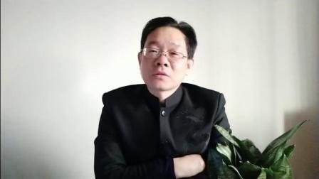 吴涛--道德经讲座