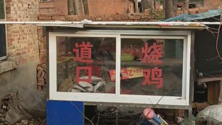 我的老家,河南项城市朱滩村