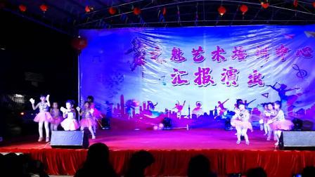 上林县双罗村魅之舞幼儿艺术培训2019汇报演出之三
