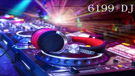 电音超嗨潮牌弹跳无法抗拒的极限体验 6199 DJ