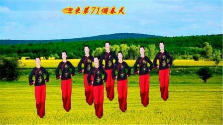 苏北君子兰广场舞--在希望的田野上