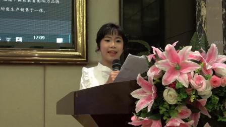 2020年湛江徐闻光仁堂芳姐团队年会