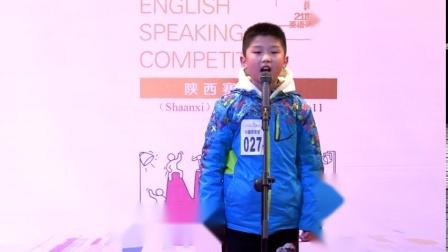 中国日报第十六届英语演讲决赛