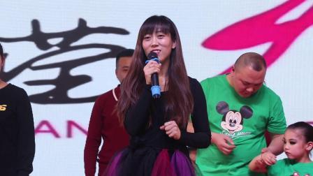 磐石市莹莹舞校2020文-舞主题晚会(一)