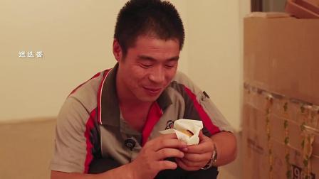 迷迭香:九百个月饼大作战