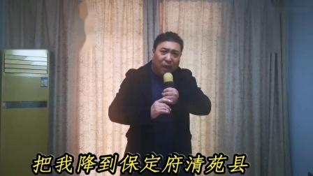 【戏缘剧社】有戏 史周君演唱豫剧《七品芝麻官》选段